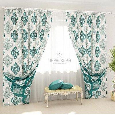 Красивущие шторы. Скоро повышение цен!))Быстрая