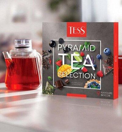 ☕ Яркая Феерия вкуса чая и чайных напитков +Новинки — Промо + Акции — Чай * НОВИНКИ 2021 года