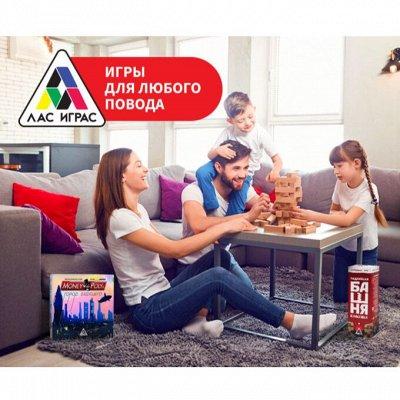 Сима - Игрушки для мальчиков — Игры для всей семьи — Игрушки и игры