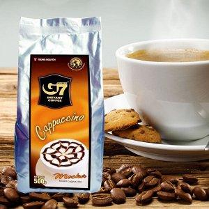 Растворимый кофе  фирмы «TrungNguyen» «G7»  капучино 3в1: - СО ВКУСОМ МОККО. Состав: кофе, сахар, сливки. В 1 упаковке 500 грамм.