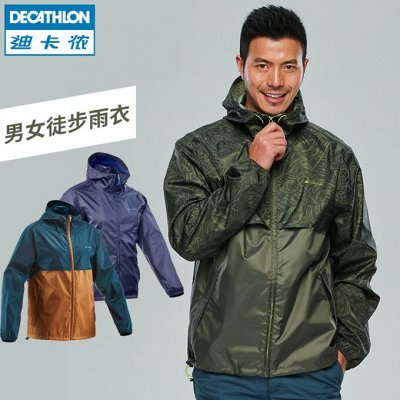 ✔Decathlon- Головные уборы, перчатки — Мужские ветровки, куртки — Куртки