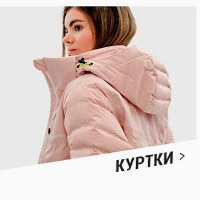 ✔Decathlon - Толстовки и джемпера, в которых уютно — Женские ветровки, куртки. — Ветровки и легкие куртки
