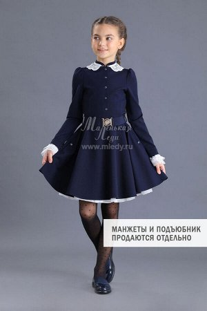 Платье школьное,кост.трикотаж,юбка солнце ,ремень+кружевной воротничок.  м.Леди
