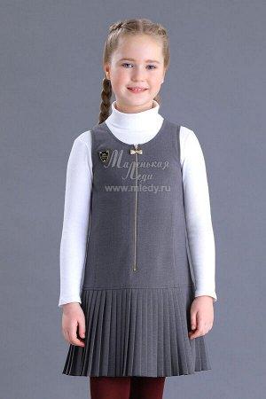 Сарафан на молнии по переду ,юбка плиссе, костюм.виск мЛеди