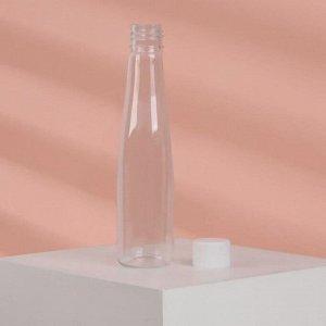 Бутылочка для хранения, 80 мл, цвет белый
