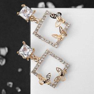 """Серьги со стразами """"Порхай"""" бабочки в квадрате, цвет белый в золоте"""