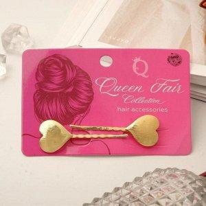 "Невидимка для волос ""Либерти"" (набор 2 шт) сердечки, 6 см, золото"
