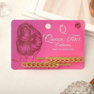 "Невидимка для волос ""Либерти"" (набор 2 шт) цепочки, 7 см, золото"