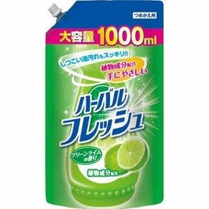 """""""Mitsuei"""" Средство для мытья посуды, овощей и фруктов с ароматом лайма"""