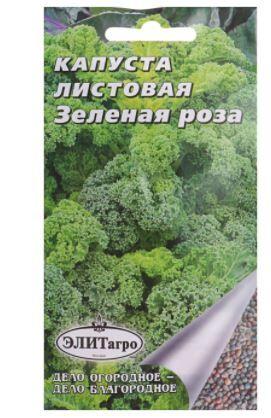 """Семена Капуста листовая """"Зеленая Роза"""" (кале)"""