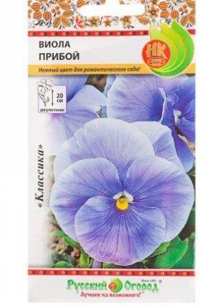 """Семена цветов Виола """"Прибой"""""""