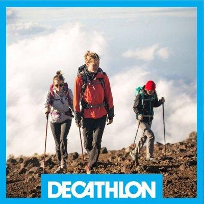 6DECATHLON - Пешие прогулки будут в радость