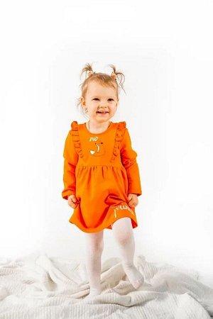 Платье 236-1068-01