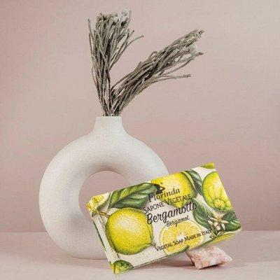 FLORINDA мыло из Италии 100% растительные масла — ARIA D AUTUNNO (магия осени) — Гели и мыло