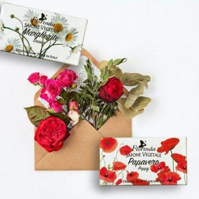 FLORINDA мыло из Италии 100% растительные масла — FIORI DI PRIMAVERA (садовые и полевые цветы) — Гели и мыло