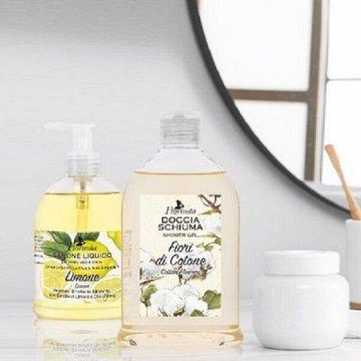 FLORINDA мыло из Италии 100% растительные масла — MAGIA DEI FIORI (магия) — Гели и мыло