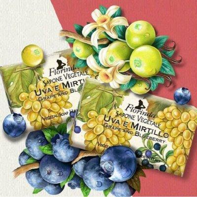 Элитная косметика и парфюмерия . — FLORINDIA мыло с любовью из Италии для всей семьи — Гели и мыло