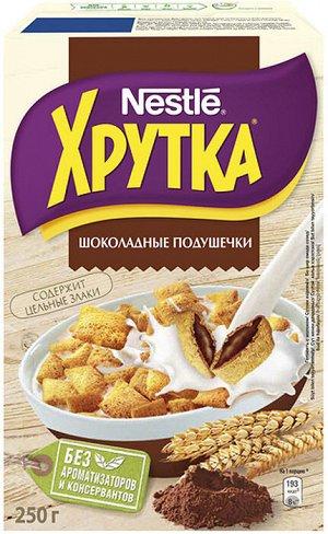 Готовый завтрак Хрутка шоколадные подушечки, 250 гр.