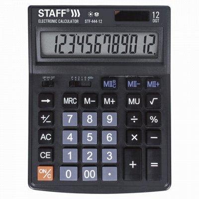 Для школы и детского сада —  Калькуляторы настольные — Офисная канцелярия