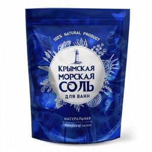 Крымская морская соль Натуральная 1100 г