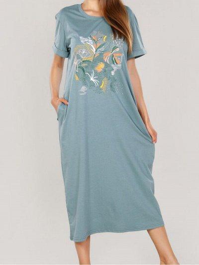 Океан текстиля — носки, трусы упаковками. Одежда для дома. — Женский трикотаж. Платья 2 — Повседневные платья