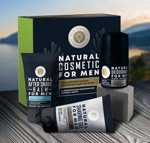 Подарочный набор для мужчин Natural Cosmetics FOR MEN