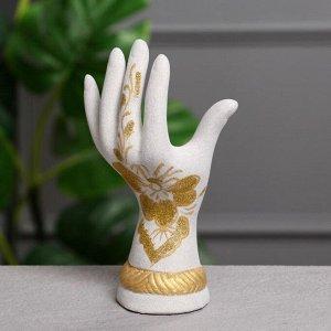 """Подставка """"Рука"""". для колец и бижутерии. цвет белый. 21 см. микс"""