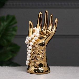 """Статуэтка """"Рука"""". булат. 21 см. микс"""