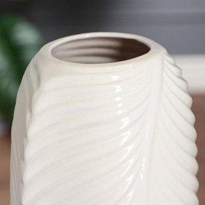 """Ваза настольная """"Перо"""". цвет белый. 38 см. керамика"""