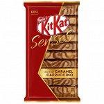 Шоколад KitKat Senses Caramel Cappuccino 112 г