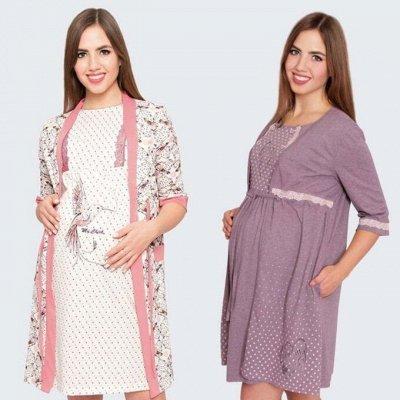 ღ MaRGoღ Яркие футболки, весенние принты — Одежда для беременных — Одежда для беременных
