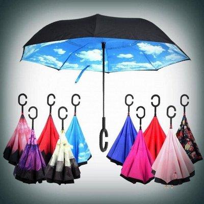 Ликвидация! 💥 Товары для дома - Молниеносная раздача!  — Зонт-наоборот Сушилка для обуви — Зонты и дождевики