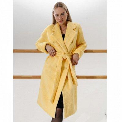 Меховые изделия высокого качества и другая верхняя одежда — Пальто, кардиганы