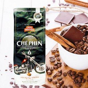 Молотый кофе  фирмы «TrungNguyen» «СHE PHIN №2»со вкусом шоколада Состав: Арабика, Робуста Вес: 500 грамм.