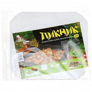 """Доска-трансформер разделочная из картона """"Пикник"""" 34х31см, складывается в контейнер для еды 20х23х5,5см, набор 4шт (Россия)"""