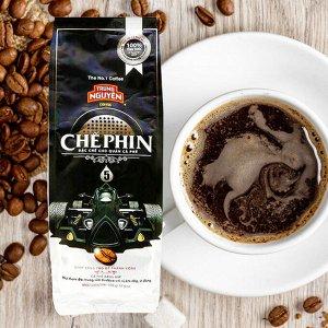Молотый кофе  фирмы «TrungNguyen» «СHE PHIN №5» со вкусом шоколада   Состав: Арабика Вес: 500 грамм.