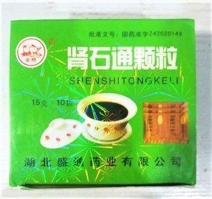 """Чай для профилактики мочекаменки """"Шеншитонг"""""""