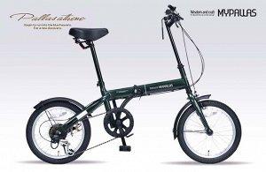 Городской складной велосипед My Pallas M-103 GR