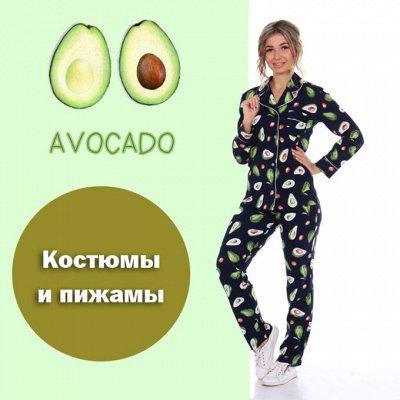 Лиза - коллекция одежды — Домашние костюмы и пижамы — Домашние костюмы