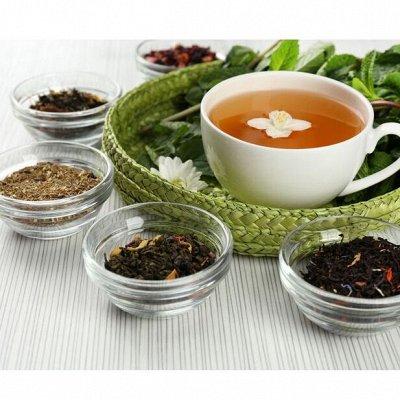 Кофе из ВЬЕТНАМА большой ассортимент. Быстрая доставка — Чай из Вьетнама и Тайланда. НОВИНКИ!!! — Чай