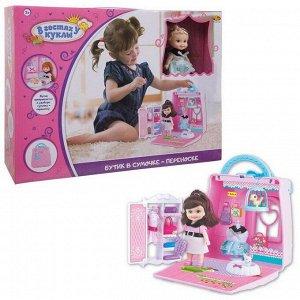 Игровой набор Abtoys В гостях у куклы Дом кукольный в сумочке-переноске с куклой и аксессуарами1174