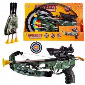 Игровой набор ABtoys Арбалет со стрелами на присосках, в наборе 3 стрелы и мишень, в коробке868