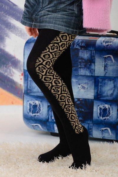Натали™ - Самая популярная коллекция домашней одежды НОВИНКИ — Колготки детские