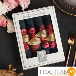 "Набор салфеток с декорат. кольцами ""Rose"" 46х46см - 4 шт, 100% хл, саржа 190гр/м2 4816556"