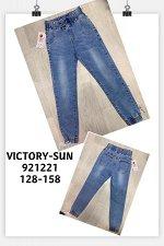 Джинсы для девочки Victory Sun 921221