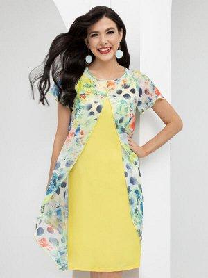 Платье Хочу путешествовать! (лучезарная)