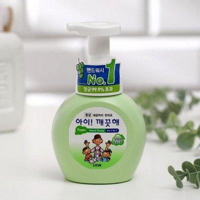 Садово-Огородная Ярмарка🌿 уДачный сезон — Пенное мыло для рук. Супер! Рекомендую! 🧴