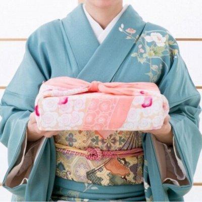 Япония для здоровья в наличии °(◕‿◕)° — Лотерея — Витамины и минералы