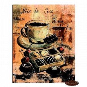Набор ДТ Папертоль Чашка кофе 9*13см РТ130070