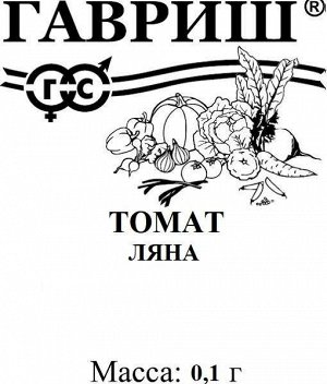 Томат Ляна 0,1 г б/п